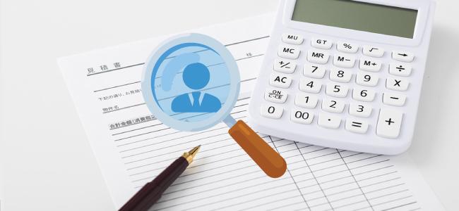 人材派遣の見積もりが適正価格か確認する方法
