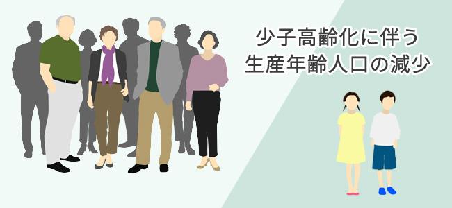 中小企業の人材不足を解消する5つの対策と人手不足に陥る原因