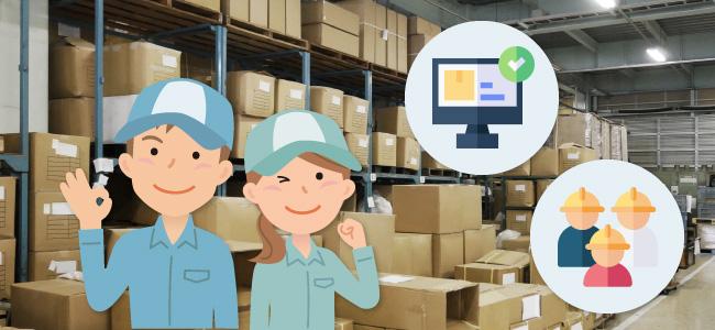 倉庫業は人材派遣を活用すべき?人手不足解消以外のメリットとは