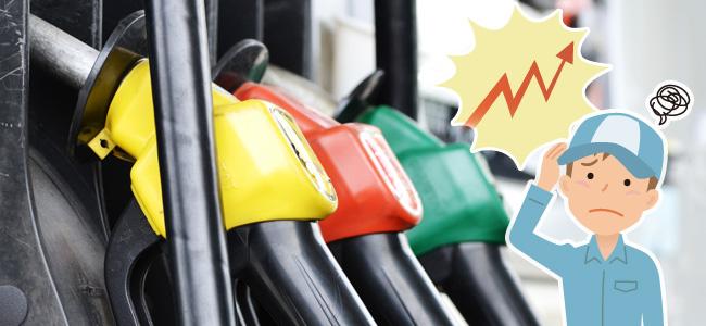 燃料費の高騰により採算が取れていない