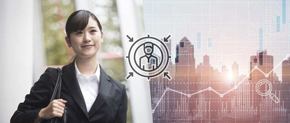 営業職の採用動向