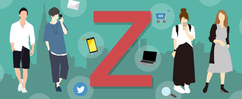 Z世代が持つ主な価値観・仕事観4つ|働き方の特徴も解説!